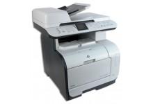 Multifunkční laserová barevna tiskárna HP 2320 mfp