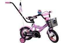 """Dětské kolo BMX Rbike 12"""" pink"""